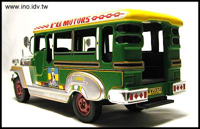 Jeepney Side View Vector